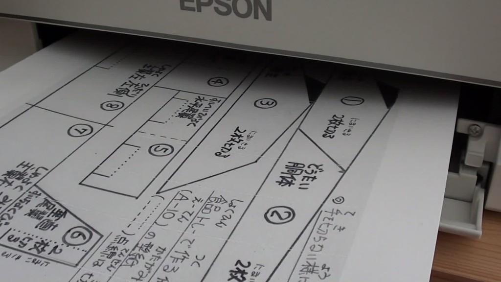 食品トレイ飛行機型紙印刷