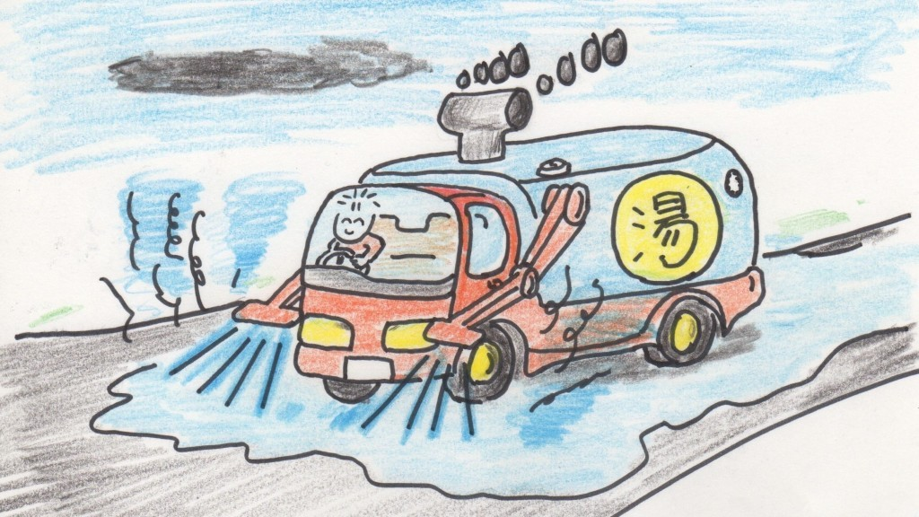 空想:未来の除雪機1