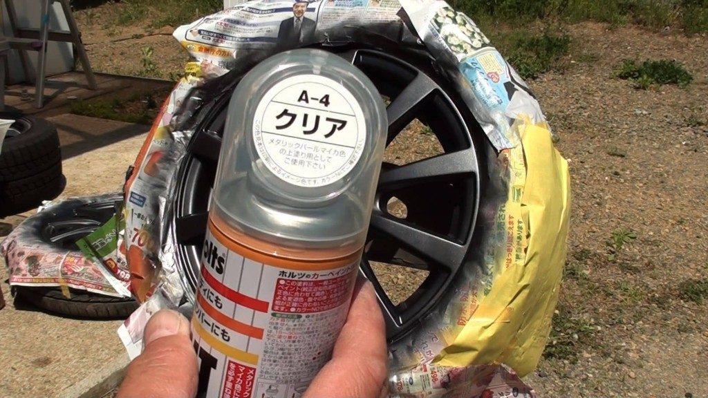 車のアルミをガンメタに塗装してイメチェン
