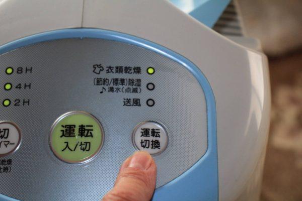 コロナの除湿機の使用方法と洗濯物を乾かす実験結果は強力