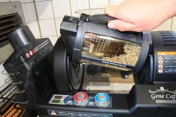 【究極】ジェネカフェレビュー自家焙煎で美味しいコーヒーはいかが